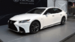 Lexus IS 250 Sport 2019